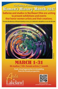 Women's History Month Gallery Tour